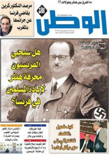 blog -moustache Hitler sur Hollande-el Watan-capture-30jan2015
